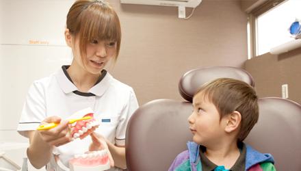 会話を大切にした小児歯科